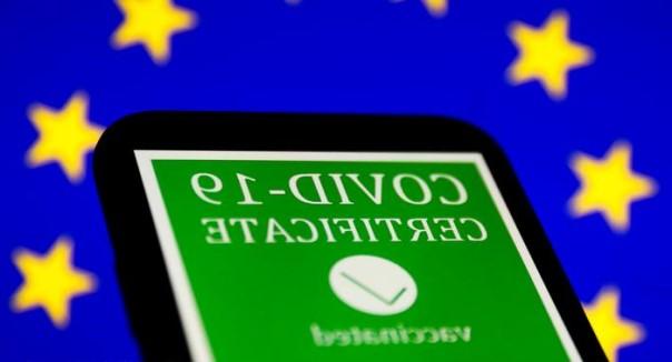 В скором времени украинские COVID-сертификаты будут действительно по всему Европейскому Союзу