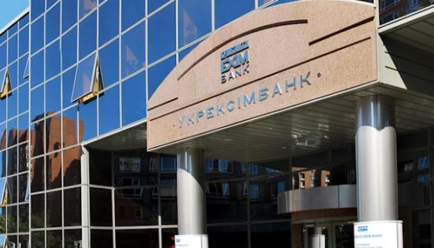 Отечественный банк Укрэксимбанк за последние полгода заработал более 500 миллионов гривен